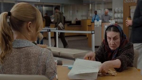 Встреча в банке