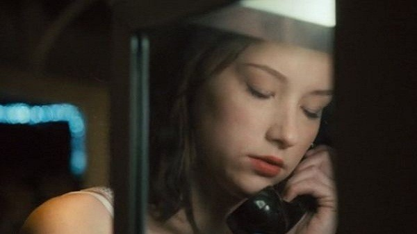 Звонок после вечеринки