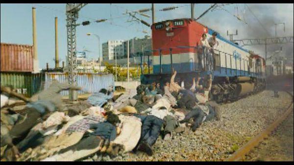 Зомбо поезд