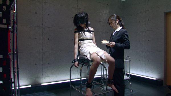 Пытка