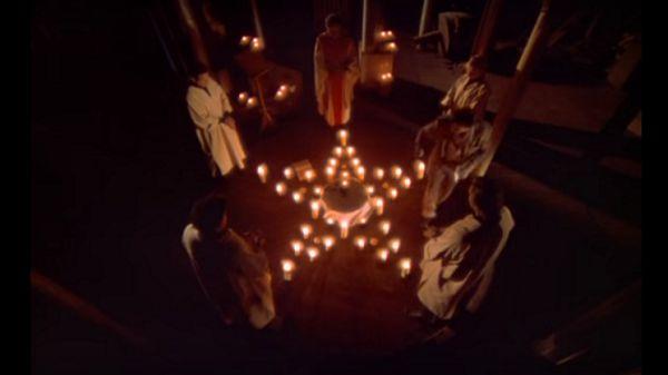 Тайный ритуал