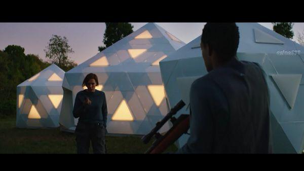 Палатка ученых