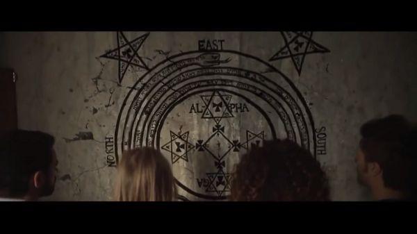 Магический знак