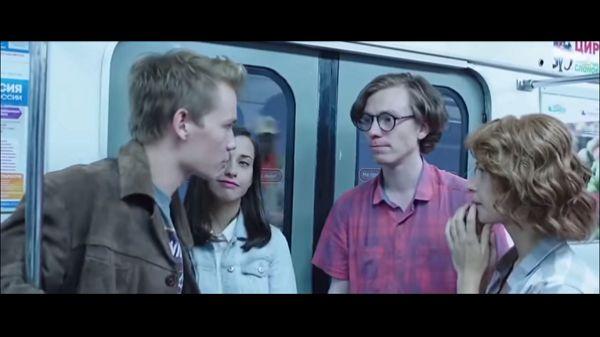 Друзья в метро