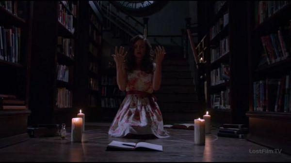 Ритуал в библиотеке
