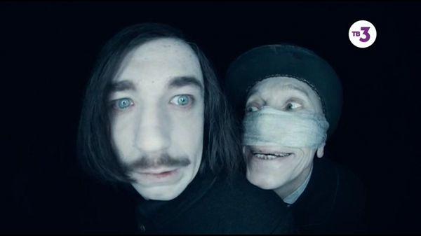 Гоголь и призарк