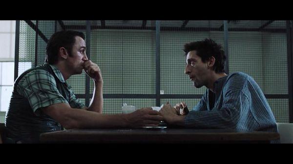 Джек и Руди